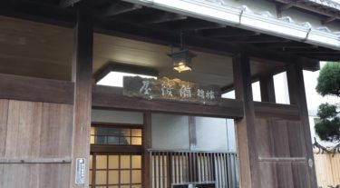 【ホテルレビュー】備後屋|岡山・倉敷の庭園旅館